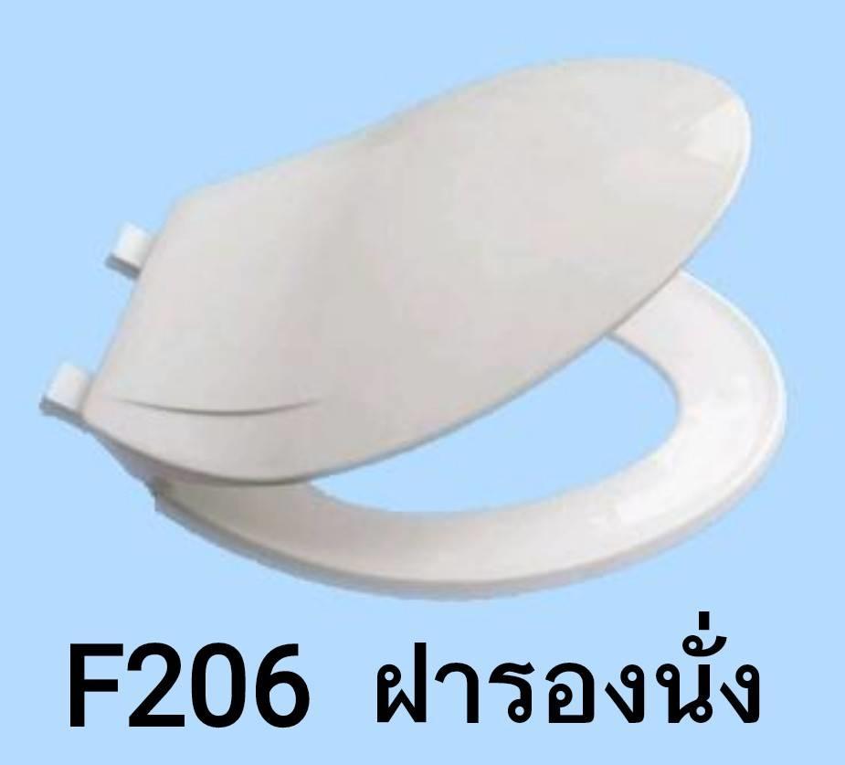 ฝารองนั่ง ทรงรี SOFT CLOSE BOSS F206 ขาว