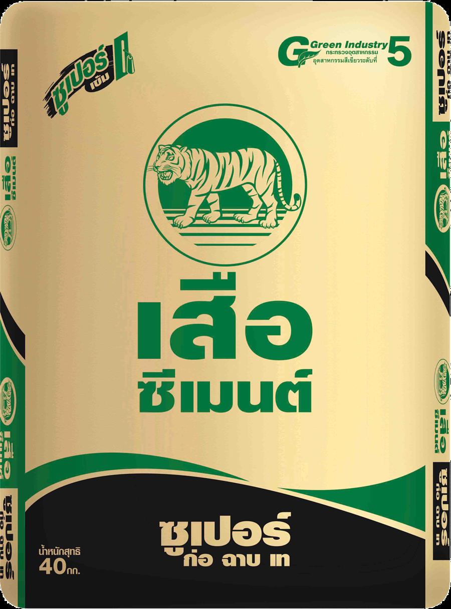 ปูนซีเมนต์เทา เสือ ซูเปอร์ 40KG